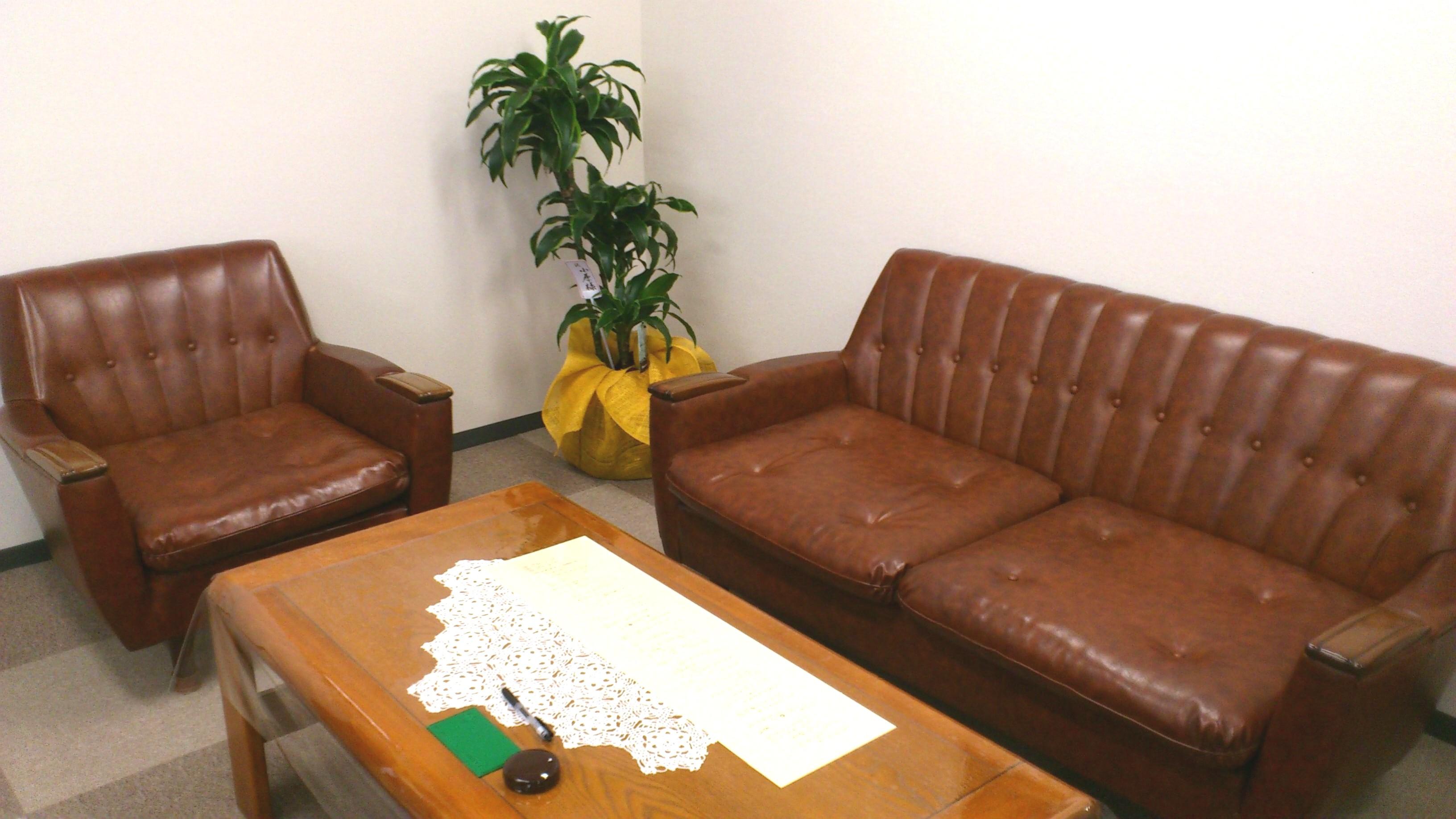 あけぼの法律事務所応接スペース